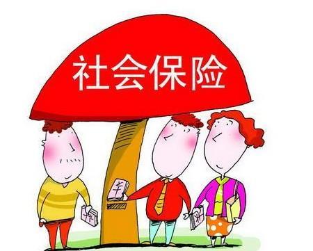 北京市落户社区公共户如何处理 致电 落户咨询服务网 蓝色河畔